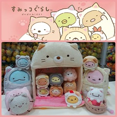 2016 Sumikko Gurashi Neko Cat Collection