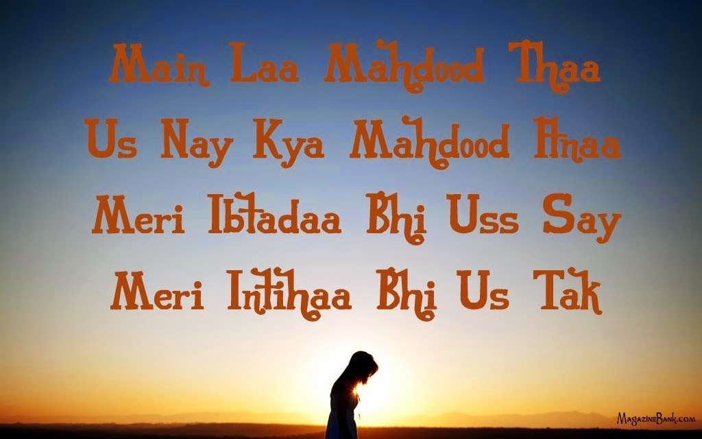 Shayari Hindi Romantic Love Sms Hindi Shayari Sms Love
