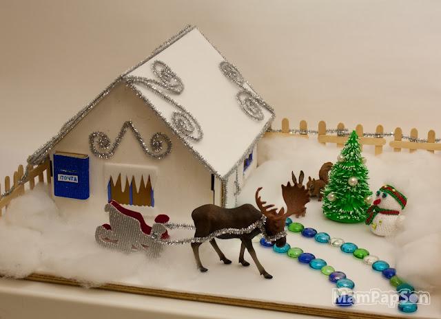 самодельный дом Деда Мороза