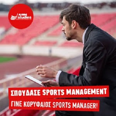Executive Diploma in Sports Management