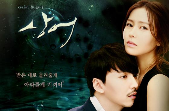 Sinopsis Lengkap Shark Drama Korea Episode 1-20 Terakhir