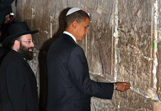 Siapakah Bangsa Yahud