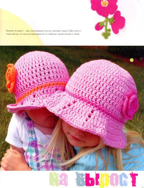 Uncinetto Doro Cappellino Per Bimba