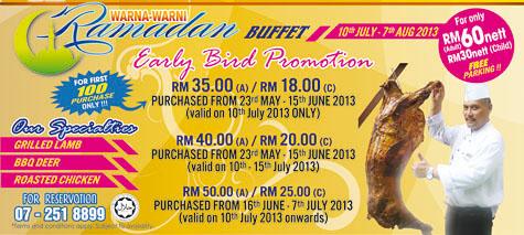 Hotel Selesa Pasir Gudang Buffet Ramadhan 2013