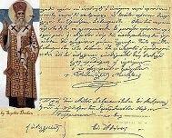 Μια άγνωστη επιστολή του Αγίου Νεκταρίου