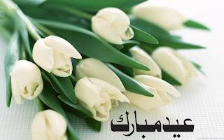 Eid 032 Mubarak 1004 Image