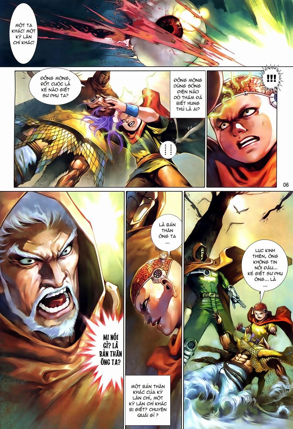 Phong Vân Tân Tác Thần Võ Ký Chap 21 - Next Chap 22