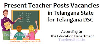 TS DSC, TS TRT, Teacher Recruitment, TET cum TRT, Present Teacher Posts Vacancies in Telangana State for Telangana DSC according to the Education Department
