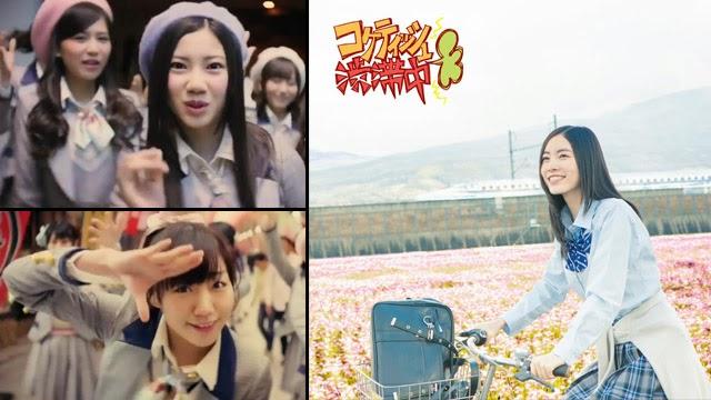 pv-single-ke-17-ske48-coquettish-juutai-chuu