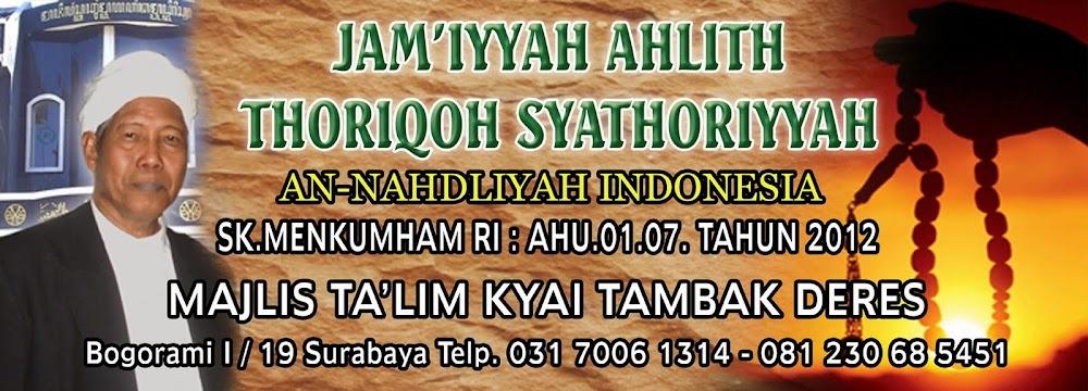 SYATHORIYAH