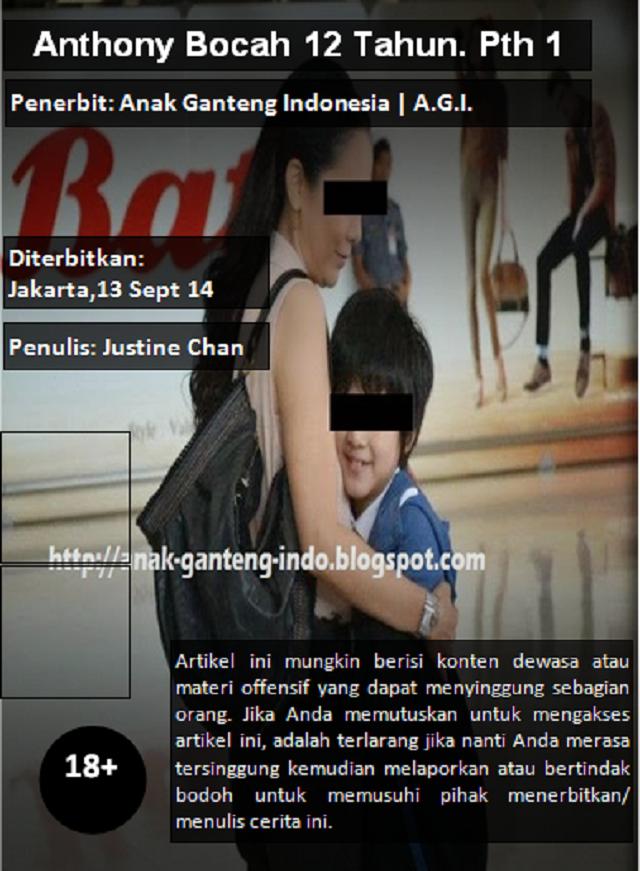 Adik Angkat. Bagian 1 | Anak Ganteng Indonesia (A.G.I.)