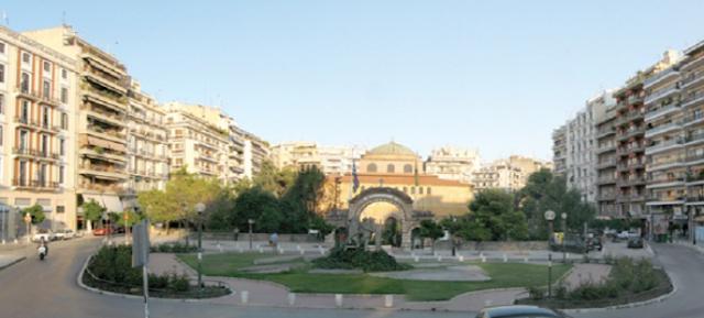 πλατεία της Αγίας Σοφίας