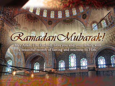 Gambar Wallpaper Ramadan 2013