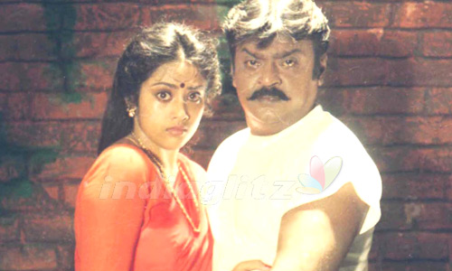 Vijaykanth & Meena in 'Sethupathi IPS' Movie