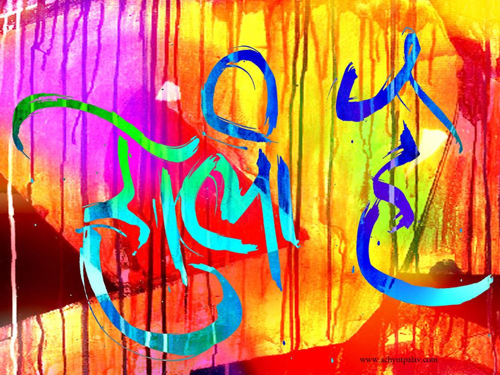 http://1.bp.blogspot.com/-0ul8ZvWZEyA/T1eTVBkGnCI/AAAAAAAAHRQ/7g-7p-Rd8_c/s1600/happy-holi-wallpaper.jpg
