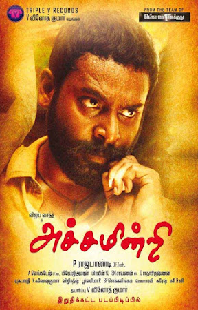 Poster Of Achamindri Full Movie in Hindi HD Free download Watch Online Tamil Movie 720P