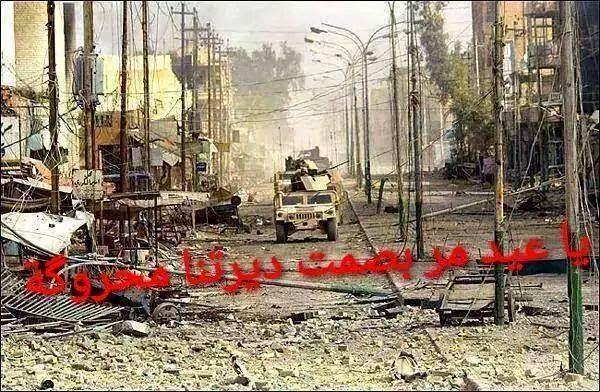 التطورات الأمنية ومستجدات الثورة السنية العراقية ليوم الأثنين 28/7/2014