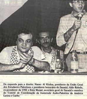 Nasser El Kudwa, Aldo Rebelo e Emir Mourad - 1985 - Piracicaba