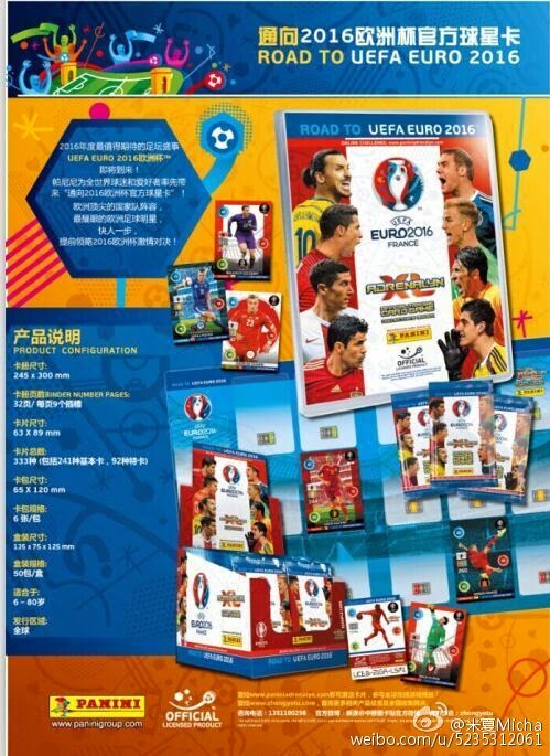Panini Adrenalyn XL Cards Collection/ /UEFA Euro 2016