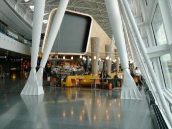 Aeropuerto internacional de Zurich