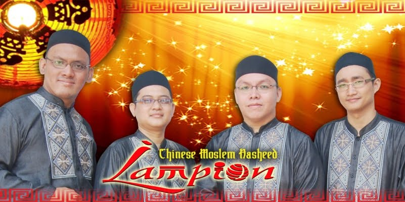 Nasyid Lampion