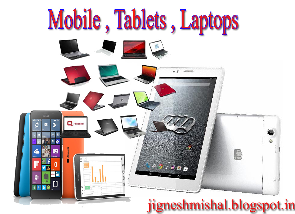 Mobile,Tablets,Laptops price in india
