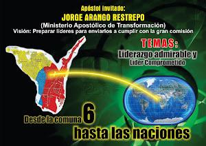 """SEMINARIO """"LIDERAZGO ADMIRABLE"""". EL LIDER COMPROMETIDO"""