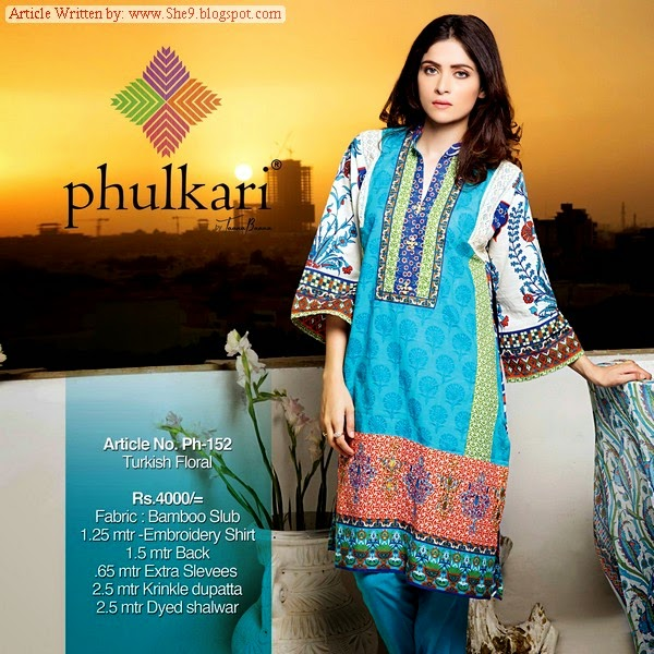 Latest Winter Collection of Phulkari