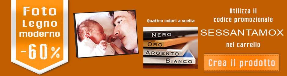 http://www.fotomox.com/foto-su-legno-moderno