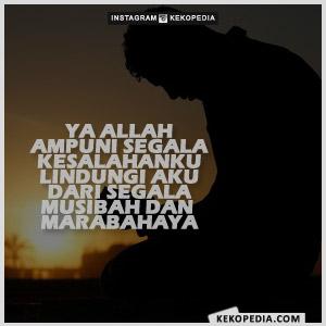 Gambar Dp BBM Islami Ya Allah Ampuni Aku