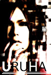 *:.. URUHA ..:*