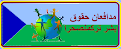 حقوق بشر ترکمنصحرا