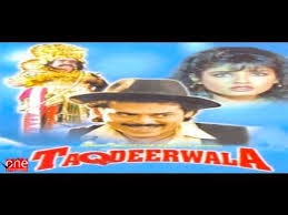 Taqdeerwala Full Length Movie Tmoviesonline