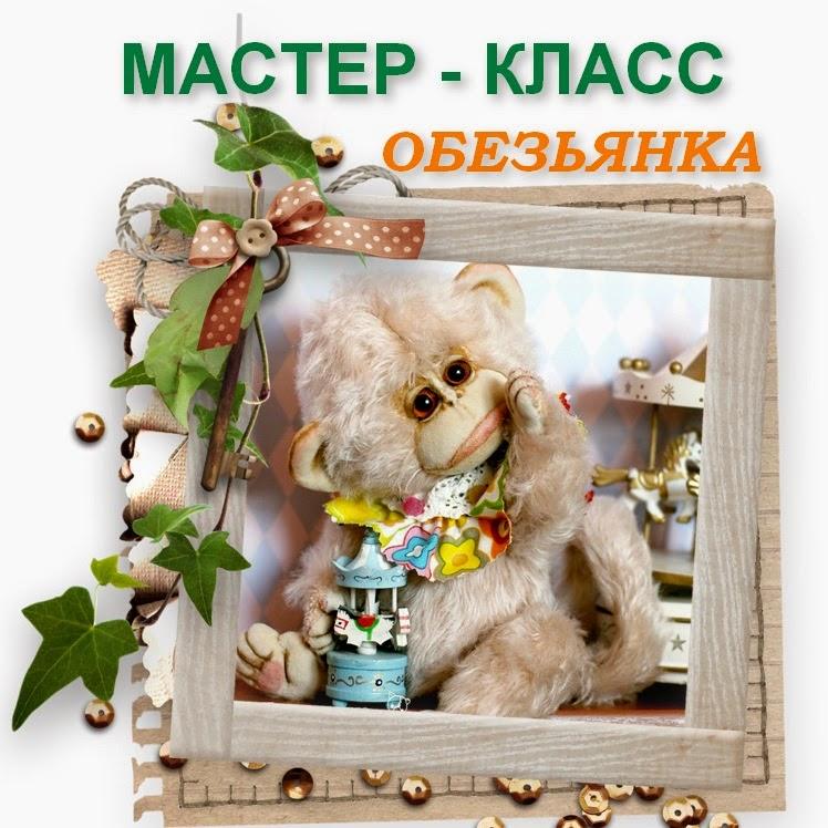 http://www.livemaster.ru/natalytools3