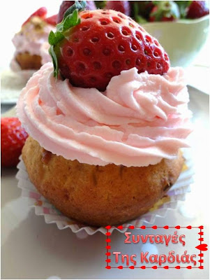 Cupcakes με φράουλες και λευκή σοκολάτα