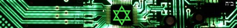 Sinagoga online