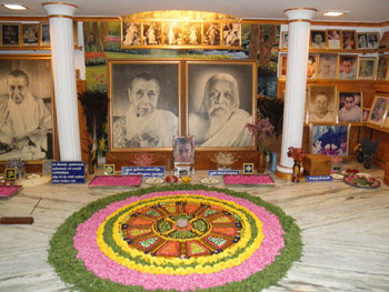 AuroMere Meditation Center, Pallikarani, Chennai, Tamilnadu, India.