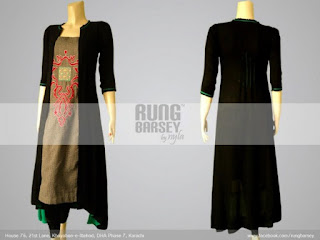 Rung Barsey Spring Collection 2013