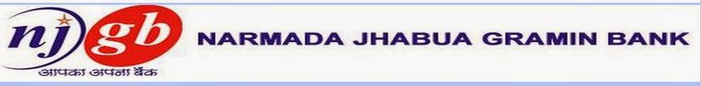 Narmada Jhabua Gramin Bank Logo