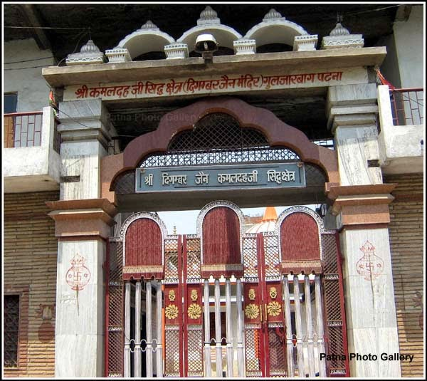 Kamaldah Jain New Temple Gulzarbagh Patna