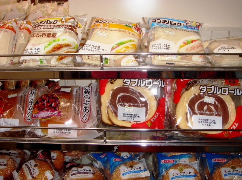 different kinds of Japanese bread Snacking in Japan