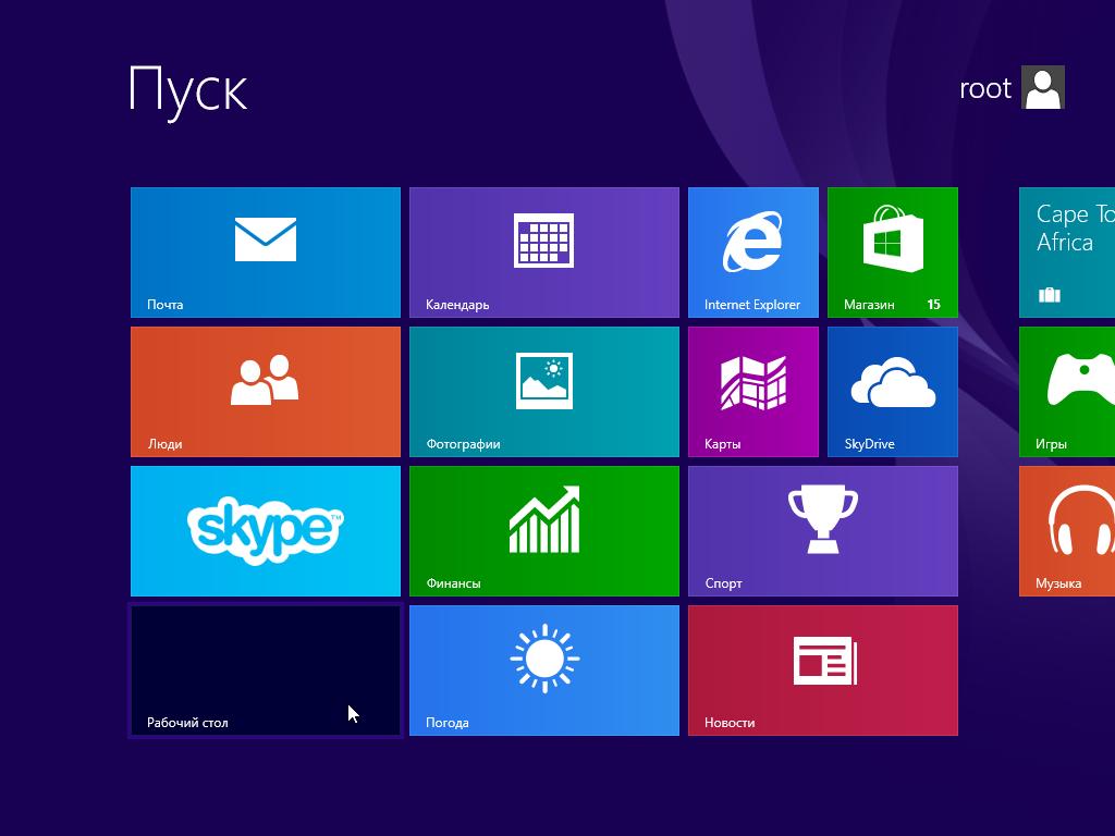 Обновление Windows 8 до Windows 8.1 - Новые Плитки Windows 8.1