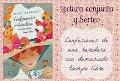 Sorteo + Lectura conjunta