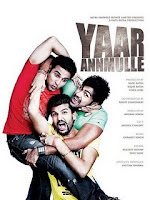 Yaar Anmulle Mp3 Songs Download