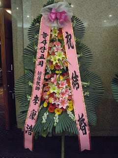 Wedding Flowers Korean Wedding Flower