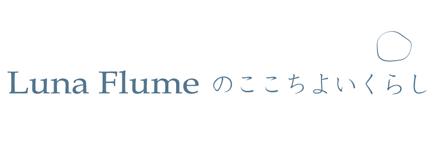 Luna Flume