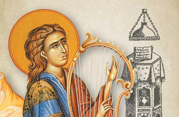 Βυζαντινή και Παραδοσιακή Χορωδία