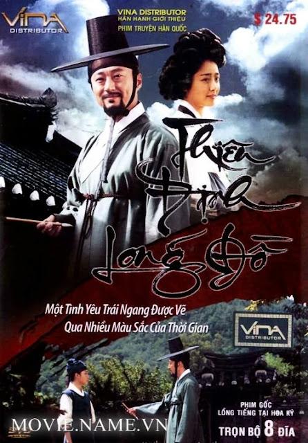 Thiên Định Đồ Long - Phim Hàn Quốc - Lồng tiếng