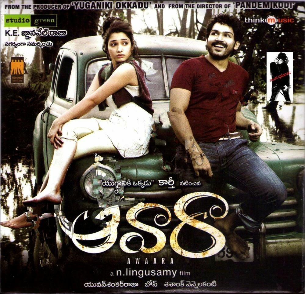 Awaara 2010 Telugu Dubbed Movie Watch Online