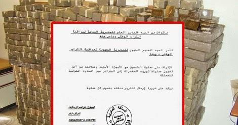 diaspora saharaui les services secrets du maroc veulent inonder l alg 233 rie de drogues